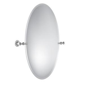 Koupelnové zrcadlo otočné...